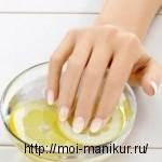 Ванночка для рук укрепляет ногти.