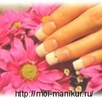Правила ухода за искусственными и натуральными ногтями