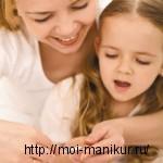 Нужно ли детям делать маникюр?