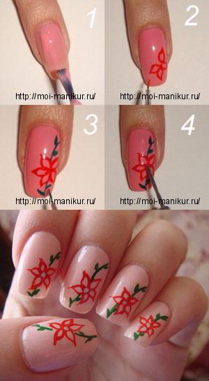 """Дизайн ногтей акриловыми красками """"Цветок на веточке"""""""