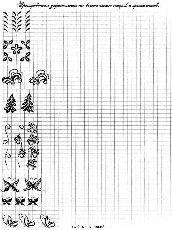 Тренировочная карта для росписи ногтей для начинающих