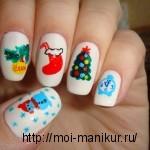 """Дизайн ногтей к Новому Году """"Новогодняя сказка""""."""
