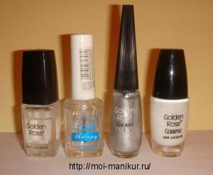 """Необходимые материалы для дизайна ногтей """"Французская экзотика""""."""