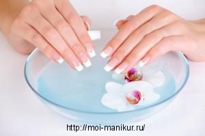 Ванночки для ногтей с эфирными маслами.