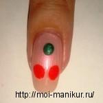 Ставим три точки: 2 красные и зеленую