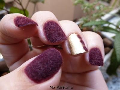 Бархатные ногти.