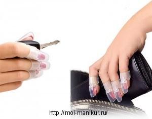 Защитные насадки для ногтей