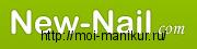 Интернет-магазин new-nail.com