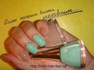Два ногтя другим цветом - как и почему?