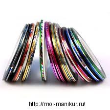 Самоклеющиеся ленты для ногтей