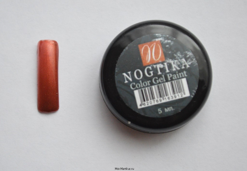 Гель-краска Nogtika №3912