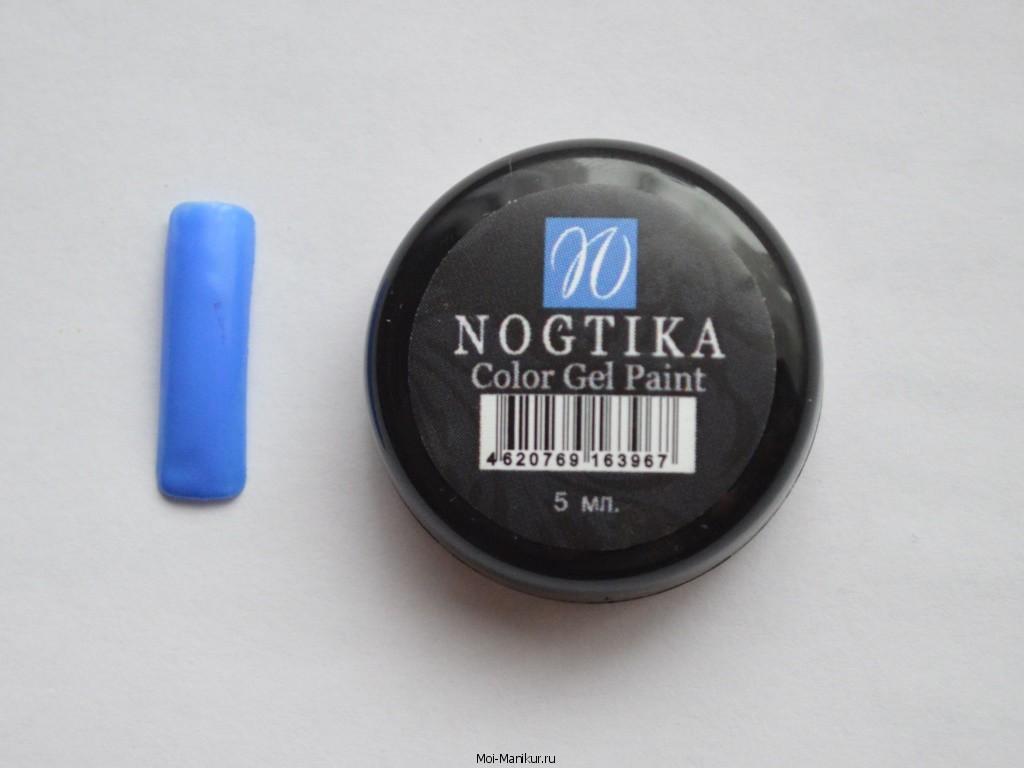 Гель-краска Nogtika №3967