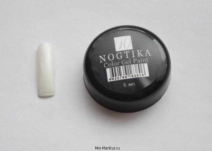 Гель-краска Nogtika №3806