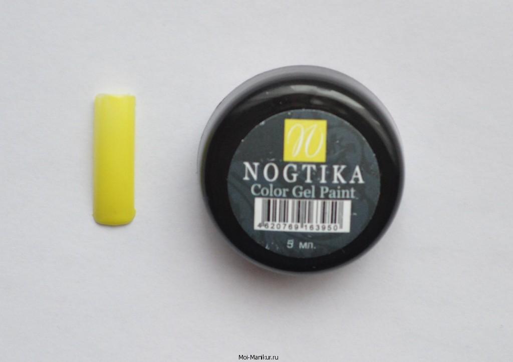 Гель-краска Nogtika №3950