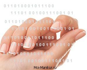 Ногти вместо кредитной карты