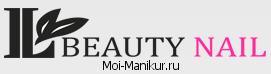Интернет-магазин маникюрных принадлежностей nails-art.com.ua