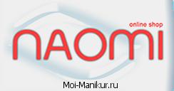 Интернет-магазин маникюрных принадлежностей naomi24.com.ua