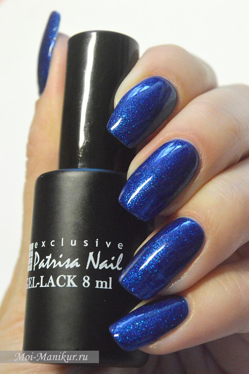 гель-лак Patrisa Nail 3 в 1 синий