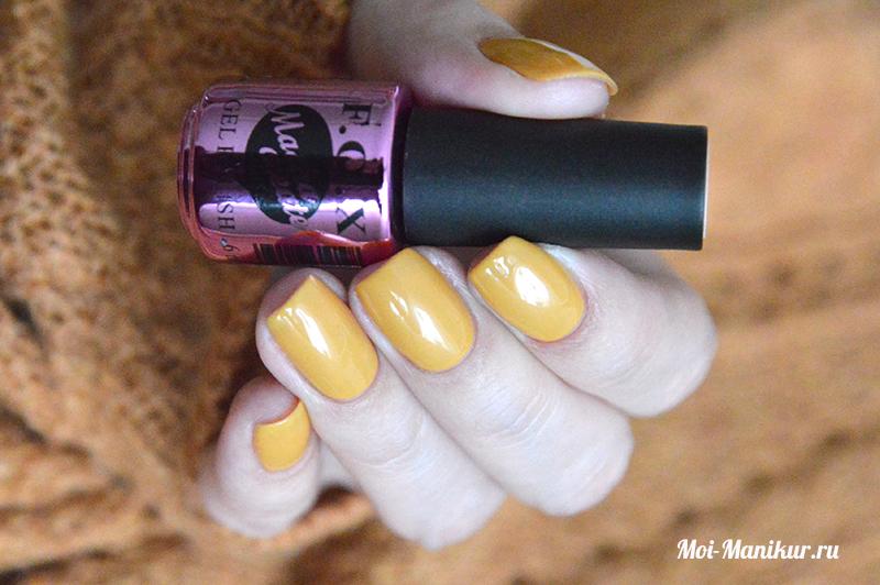 F.O.X из коллекции Masha Create Pigment 903