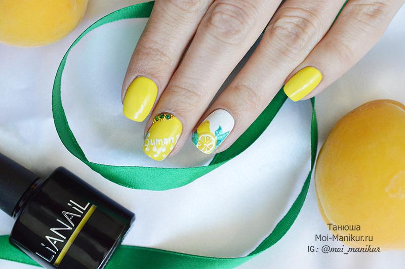 фрукты на ногтях: лимон гель лаком
