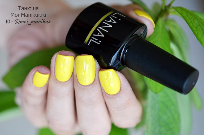 LiaNail Лимонный пирог