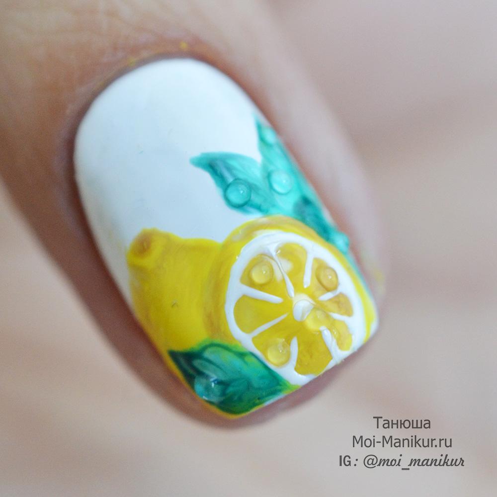 лимон гель лаком