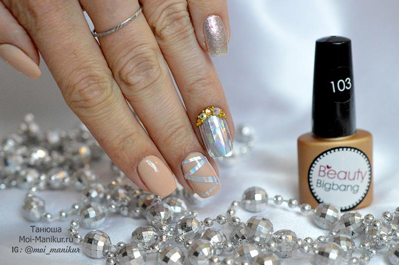 дизайн ногтей с полосками фольги