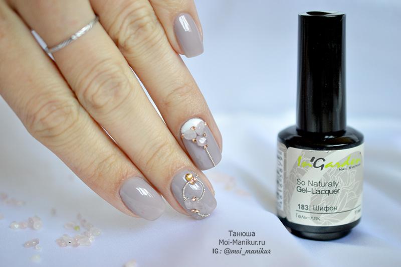 натуральные камни для ногтей