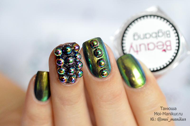 Втирка Хром для ногтей (зеленая)