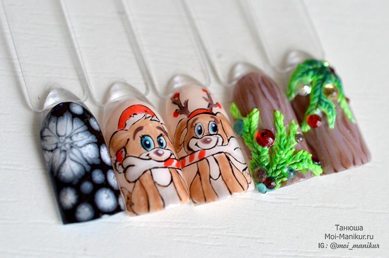 собачки на ногтях на новый год 2018