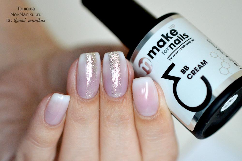 белый градиент с розовым на ногтях