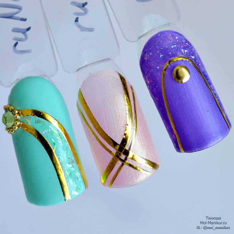 дизайн ногтей с гибкой лентой