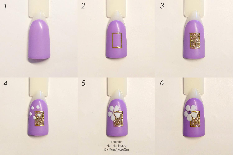 весенний дизайн ногтей 2021фото мк