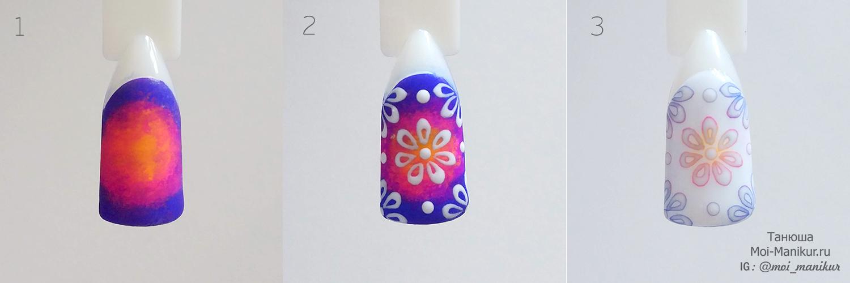 цветы на ногтях акварелью и пигментами