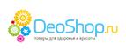 Интернет магазин DeoShop.RU
