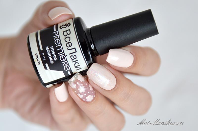 Как наносить блестки для ногтей